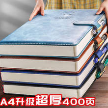 Notatnik A4 ultra-gruby zagęszczony notatnik biznes miękka skóra praca spotkanie rekord książka pamiętnik biurowy szkicownik studenci śliczne