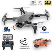L900PRO GPS Drone 4K çift HD kamera profesyonel hava fotoğrafçılığı fırçasız Motor katlanabilir Quadcopter RC Distance1200M