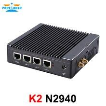 Partaker безвентиляторный мини-ПК маршрутизатор Intel Celeron N2940 4 ядра 4 Порты LAN Gigabit Ethernet брандмауэр прибор pfSense OpenWrt