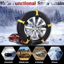 Universal Winter Emergency Mud Anti-Skid Tire Chains Color Yellow For Car Sedan SUV Tendon S0F8