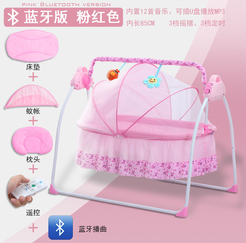 H16de967e28894671a20367511876c4144 smart electric Baby cradle baby rocking chair  intelligent sleepy newborn cradle baby swing moises para bebe baby rocker culla