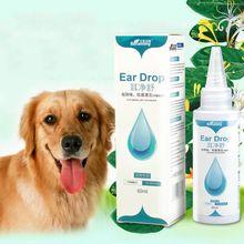 60 مللي الحيوانات الأليفة آذان قطرات مزيل الرائحة فعالة ضد العث مضاد للجراثيم منع مرض الأذن كلب القط تنظيف الأذن غسل العرض