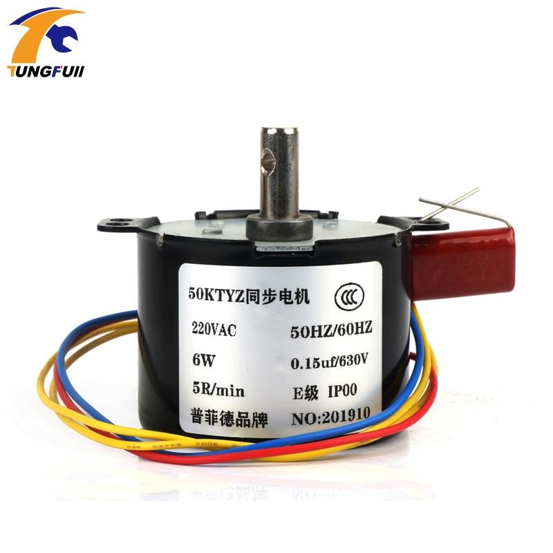 Motor de engranaje sincrónico de 220V CA 50KTYZ 50-KTYZ 6-10W Motor de engranaje sincrónico magnético permanente 2,5 5 10 18 20 30 50 110 rpm