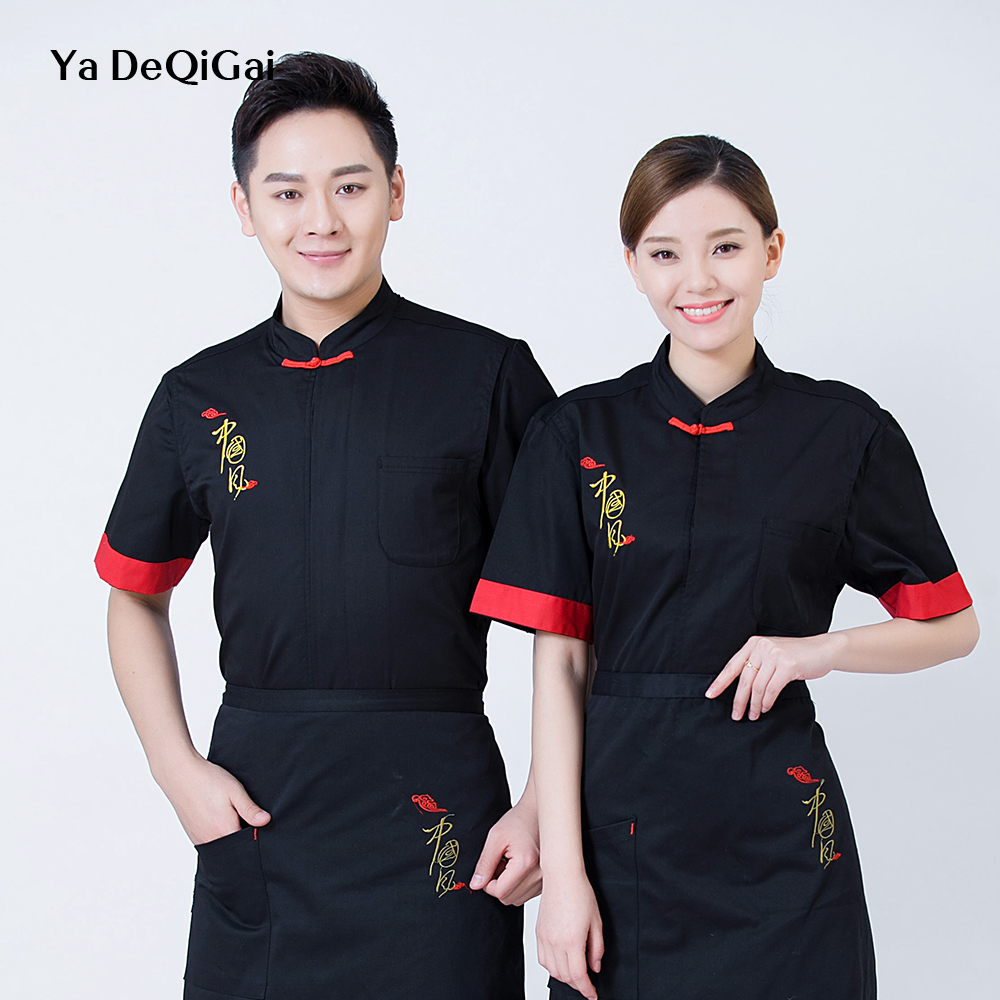 New Wholesale Chef Uniform Hot Pot Shop Short Sleeve Casual Shirt Machining Bakery Housewife Western Restaurant Chef Jackets