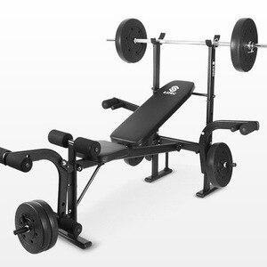Indoor Multifunction Fitness E
