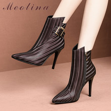 Купить с кэшбэком Meotina Autumn Ankle Boots Women Natural Genuine Leather Buckle Thin Heel Short Boots Zip Extreme High Heel Shoes Lady Winter 39