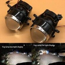 2PCS Super bright lens fog lamp For Mitsubishi Pajero Sport /Montero Sport/Nativa/Prajero Dakar 9-Pieces  H11 12V 35W 55W LED