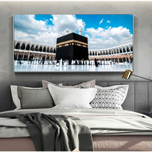 Great Mosque Of Mecca  Canvas Art Paintings For Home Decor Islamic Holy Land Landscape Wall Posters Muslim Decorative Pictures