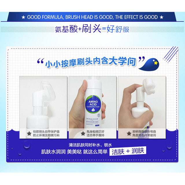 Amino Acid Cleansing Foam Facial Mask Cleansing Pore Moisture Skin Care Washing Brush Korean Cosmetics Make Up 4
