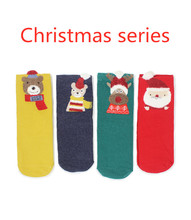 New Gift Box Christmas Socks 4 Pairs Red Cartoon Cute Merry Series Ladies Card Reindeer Cotton