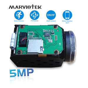 Image 1 - H.265 5MP ip camera module 10X Zoom cctv ip cameras ptz Onvif Low illumination video surveillance block camera module for uav