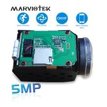 Модуль ip камеры H.265 5 МП, 10 кратный зум, ptz Onvif, блок видеонаблюдения с низким освещением, модуль для uav
