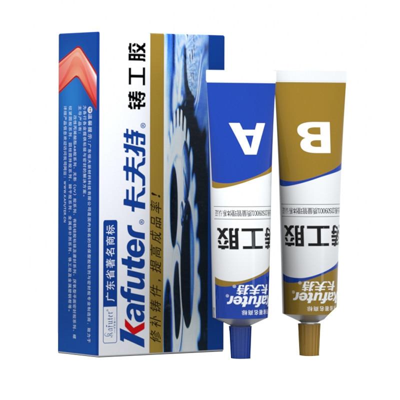 Kafuter A+B Waterproof Resistance High Temperature Super Glue Metallic Iron Stainless Steel Aluminum Leakage Plugging Fill Holes