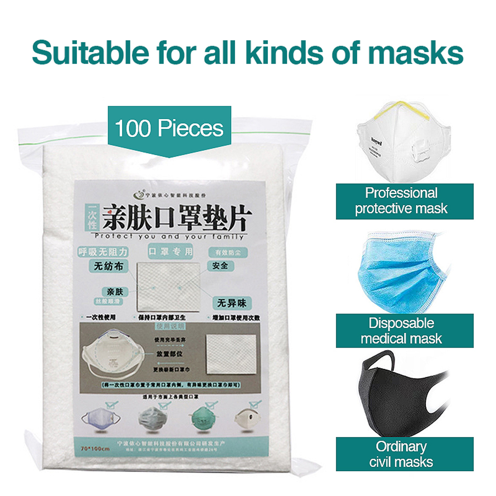 100 PCS/Bag Disposable Mask Pads Non-wovenCotton Masks Universal Filters Replaceable Filter Papers