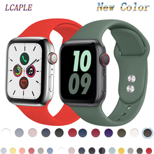 Strap for apple watch band 4 44mm iwatch 42mm correa 38 mm 40mm silicone pulseira bracelet watchband 5 3