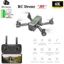 H5 Mini Drone GPS 4K Quadrocopter with 2-Axis Gimbal 5G Electric Adjustment Came