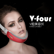EMS vibrating face-lifting instrument lifting and firming face-lifting instrument color light beauty instrument V face facial microcrystalline changes skin firming skin instrument electronic beauty instrument exfoliating tyra thin face v face