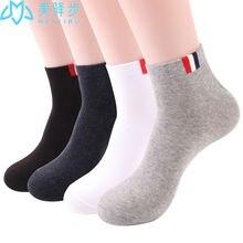12 пар в наборе однотонные повседневные мужские носки башмачки