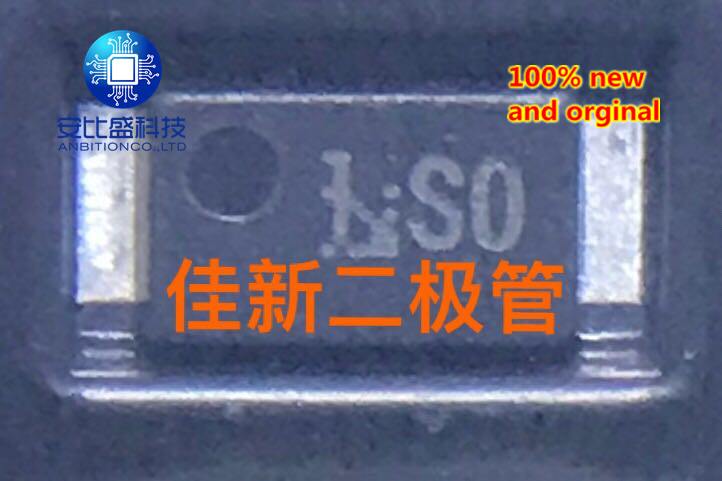 30pcs 100% New And Orginal CMS10 1A40V Low Drop Schottky Diode SMAF Silkscreen SO S0  In Stock