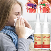 YIGANERJING Traditional Medical Herb Spray Nasal Sprays Chronic Rhinitis Spray Chinese Rhinitis Trea