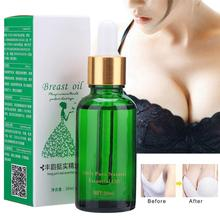 30ml Breast Enlargement Essential Oil for Breast Gr
