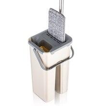 SDARISB Spray Mop Spinning Magic Автоматическое вращение для мытья полов Без мытья рук Ультратонкая салфетка для домашней кухни