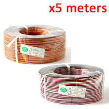 5 Meters Servo extension cable 22/26AWG wire extended wiring 30/60 cores cord lead for RC h