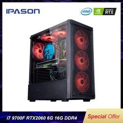 IPASON i7 8700 обновления I7 9700F/RTX2060 поворотный Графика дизельный двигатель с водяным охлаждением для рабочего стола машина для сборки PUBG High-end игр...