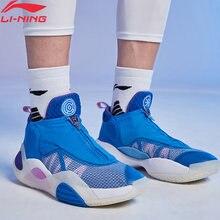 Li-ning men wade toda a cidade 8 v2 profissional sapatos de basquete ac8 almofada allcity forro nuvem sapatos esportivos tênis abaq023