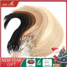 MRSHAIR Micro Vòng Tóc 1G/Đứng 50 Dây NonRemy Tóc Vàng Nâu Micro Đính Hạt Vòng Con Người Tóc 14 18 20 24 Inch