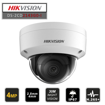 цена на Hikvision Original Dome IR Fixed Network Security Night Version  CCTV IP Camera DS-2CD2143G0-I  IP67 4MP CMOS with SD Card Slot