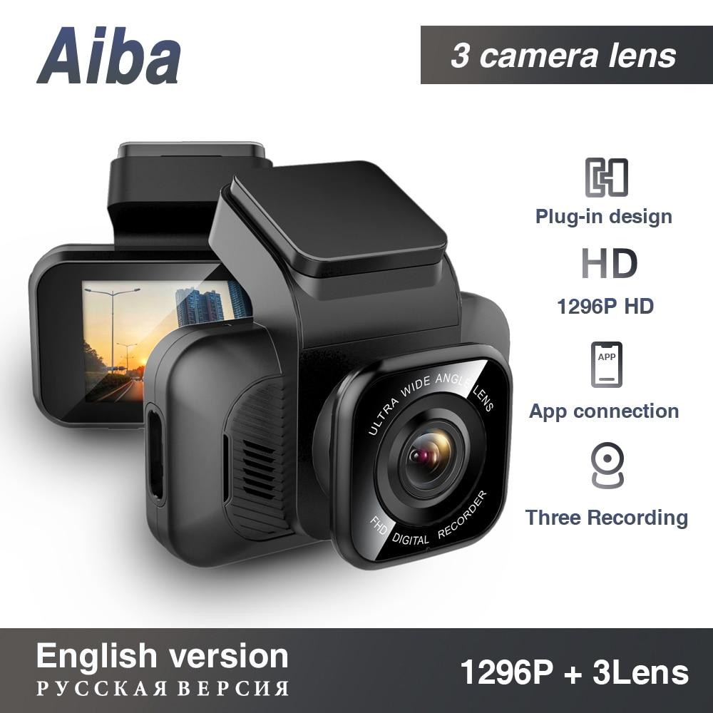 Aiba Car DVR 3 Aparaty Obiektyw 3,0-calowa kamera Dash Podwójny obiektyw z kamerą wsteczną Rejestrator wideo Auto rejestrator Dvrs Dash Cam