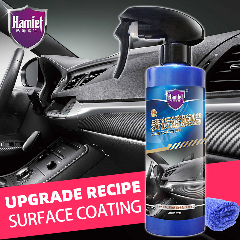 255ml Wax Automotive Plate Coating Wax Car Panel Interior Plastic Restorer Hand Spray Type Easy Use Fast Waxing And Cleanning