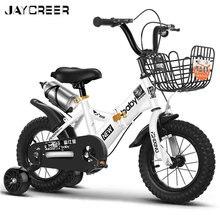 Jaycreer 12 polegadas 14 polegadas 16 polegadas 18 polegadas crianças bicicleta