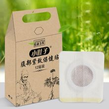 Weight Loss Sticker Belly Fat Burning Patch Natural Plant Ingredients Safe Non-irritating Breathable Slim Sticker weight loss ingredients in copenhagen package a reunion package a