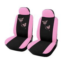 Чехлы для автомобильных сидений 4/9 шт/компл розовые с вышивкой