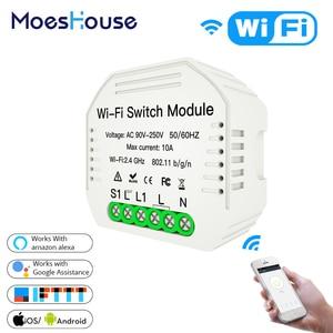 2 Way Wifi Smart Light Switch