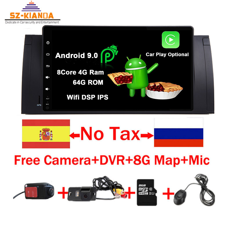 """Android 9.0 2G ROM GPS Navi 9"""" Full Touch Car DVD Multimedia for BMW E53 X5 E39 5 97 06 with Wifi 3G  BT RDS Radio Can bus DVR-in Car Multimedia Player from Automobiles & Motorcycles"""