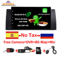 Android 9.0 2G ROM GPS Navi 9 Full Touch Car DVD Multimedia for BMW E53 X5 E39 5 97 06 with Wifi 3G BT RDS Radio Can bus DVR