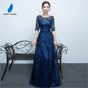 Image 3 - DEERVEADO Lange Abendkleid Scoop Neck Halbarm Navy Blau Lace Up Formale Abendkleider Robe De Soiree M212