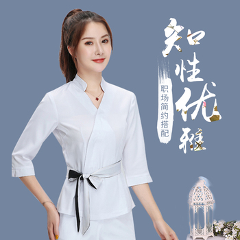 New cosmetologist cosmetology clothing micro elastic breathable health clothing work clothes