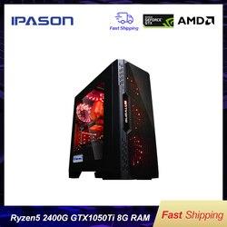 Игровой ПК IPASON A5 AMD Ryzen5 2400G DDR4 4G 8G ram 120G + 1T SSD/игровые карты 1050TI настольный компьютер