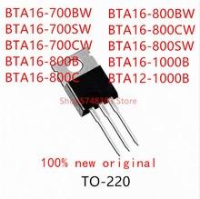 10PCS BTA16-700BW BTA16-700SW BTA16-700CW BTA16-800B BTA16-800C BTA16-800BW BTA16-800CW BTA16-800SW BTA16-1000B BTA12-1000B