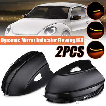 2PCS Car Side Wing Rearview Mirror Blinker Indicator LED Dynamic Turn Signal Light for VW for Passat CC Scirocco EOS IV