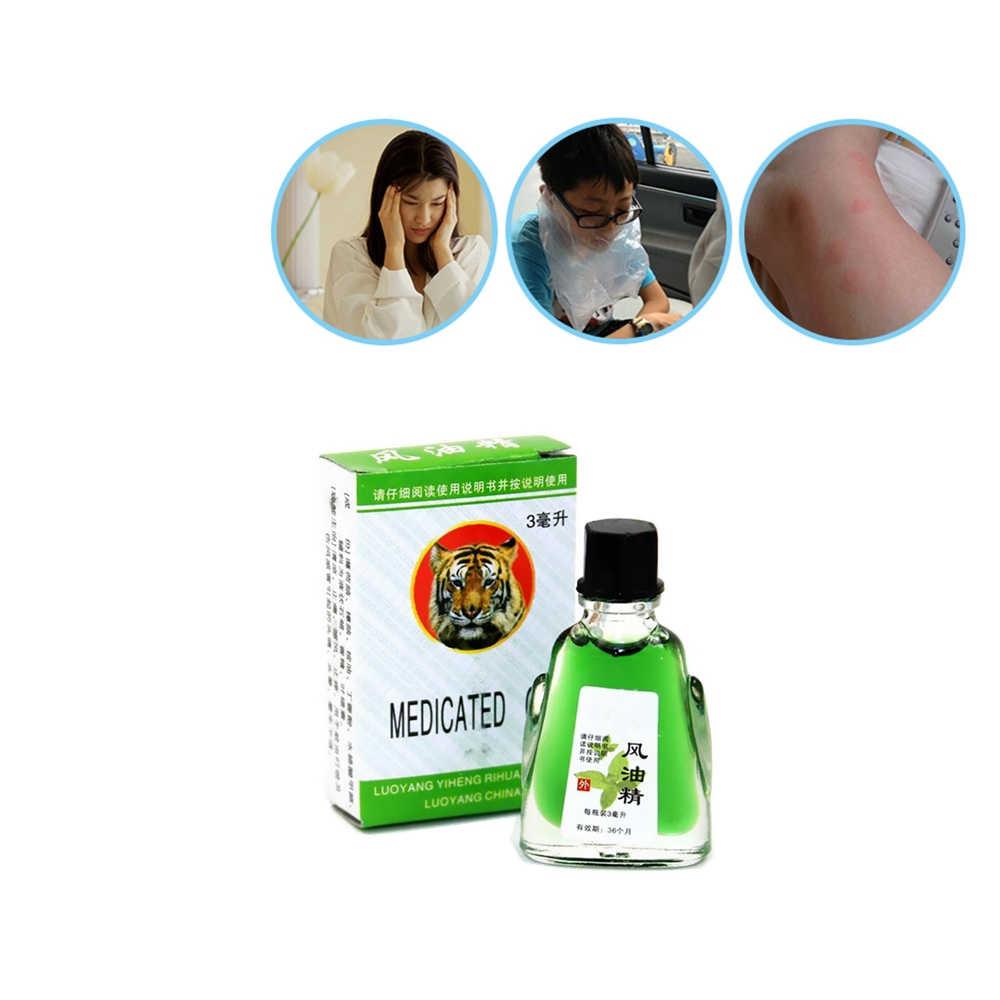 Creme analgésico médico chinês do bálsamo do tigre pomada apropriado para a caricatura/tonturas/alívio da dor nas costas óleos essenciais 1 garrafa