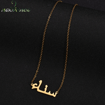 Islam Jewelry Personalized Font Pendant Necklaces Stainless Steel Gold Chain Custom Arabic Name Necklace Women Bridesmaid Gift image