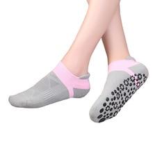 Женские спортивные носки для фитнеса и йоги с круглым носком, хлопковые нескользящие дышащие спортивные носки, дышащие носки для пилатеса и балета, танцевальные носки
