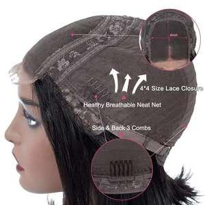 Image 5 - אריאל גוף גל סגירת 4 × 4 תחרה סגירת חום סגרים צבע טבעי ללא רמי שיער טבעי סגירת חתיכה פרואני פרונטאלית סגירה