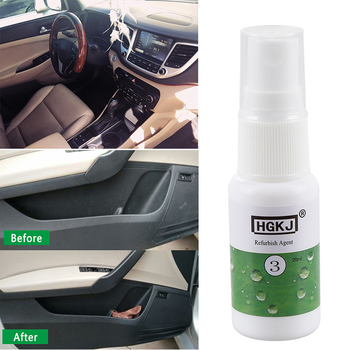 HGKJ-3-20ml Car Interior Leather Seats Plastic Maintenance Car Cleaning scratch repair liquid polishing spray Retreading agent image