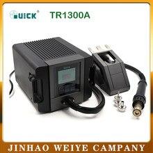 RÁPIDA TR1300A TR1100 1300W паяльный фен 220V/110V Estação de Retrabalho Ar Quente Inteligente Para Telefone Reparação De Solda PCB